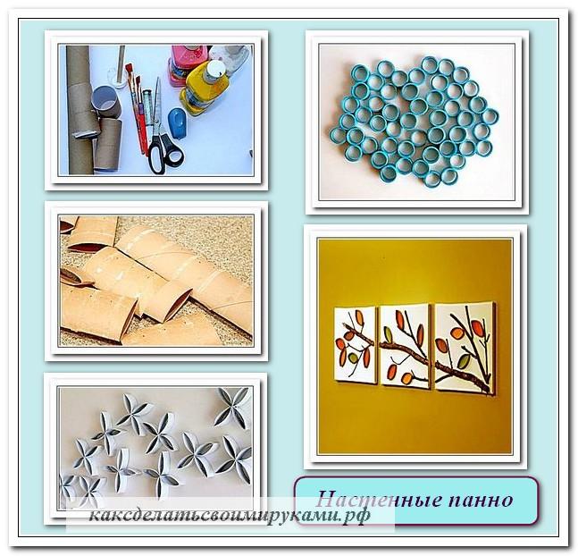 Картинки украшения для дома своими руками
