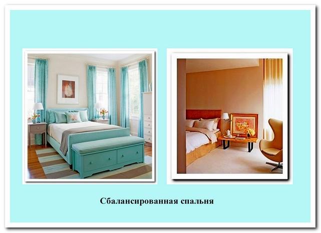 Сбалансированная спальня